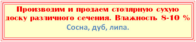suhayadoska
